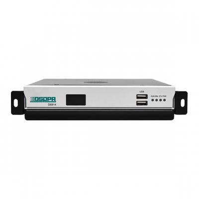 DSP6914 HD Distributed Digital Output Terminal
