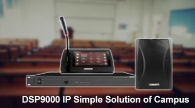 DSP9000 IP Simple Solution of Campus