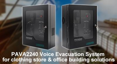 DSPPA PAVA2240 Voice Evacuation System for clothing store & office building solutions