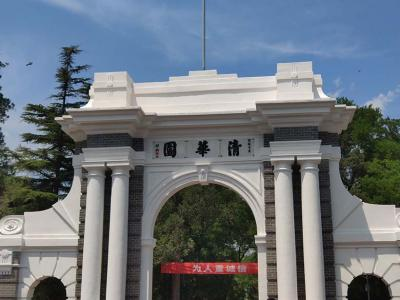 DSPPA PA System Applied in Tsinghua University