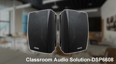 Classroom Audio Solution-DSP6608