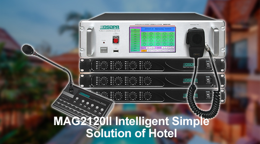 MAG2120II Intelligent Simple Solution of Hotel