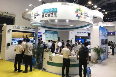 A New Benchmark of Beijing Infocomm China 2019