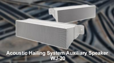 Acoustic Hailing System Auxiliary Speaker - WJ-20