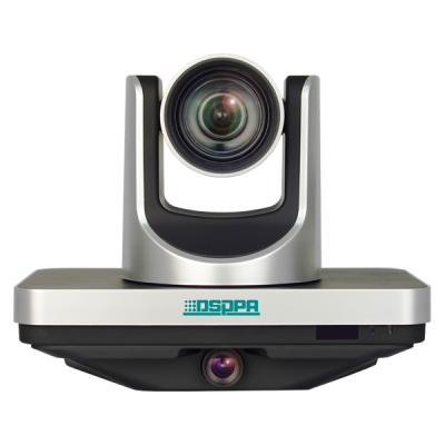DSP9920T/DSP9920S     Teacher or Student Tracking Integrated Camera