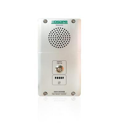 MAG2430 Help Intercom Extended Controller
