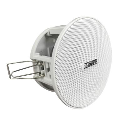 DSP3011 High Quality 3 Inch  Framless Ceiling Speaker 6W