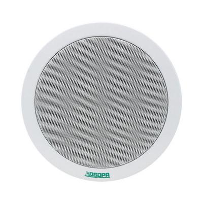 DSP903A Active Ceiling Speaker