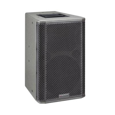 DSP-112A 2 Ways with DSP 12-Inch Full Range Professional Loudspeaker