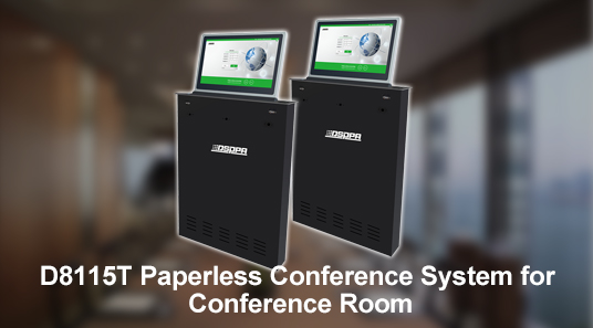 D8115T Paperless Conference System for Conference Room