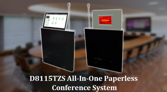 D8115TZS Desktop All-In-One Paperless Conference System
