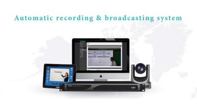 DSP9201 Automatic Recording and Broadcasting System