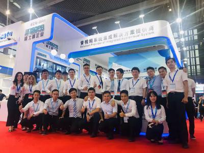 DSPPA Successfully Attended China Public Security Expo 2019