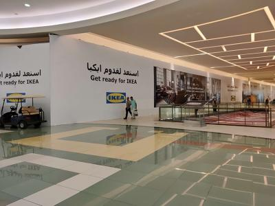 DSPPA Digital Audio Matrix System Applied to IKEA in Egypt