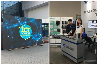 DSPPA Products Presented in the ICTWEEK Uzbekistan 2019