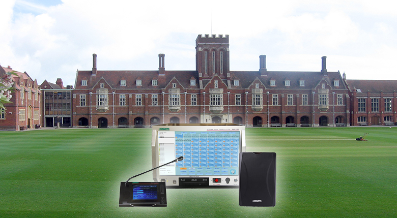 MAG6000 IP PA Sound Solution Of Campus