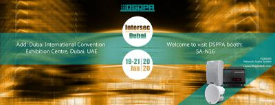 An Invitation to Intersec 2020 in Dubai on 19-21, Jan.