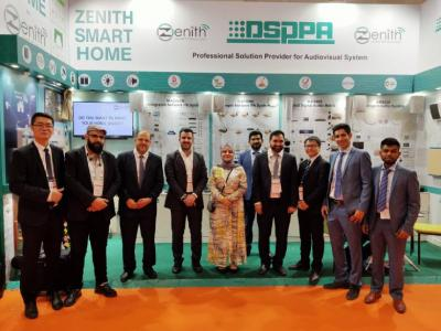DSPPA Successfully Attended the Intersec 2020 in Dubai