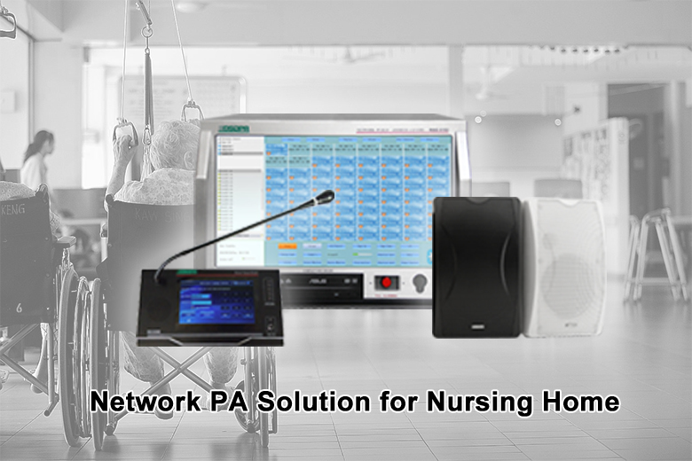 MAG6000 Network PA Solution for Nursing Home