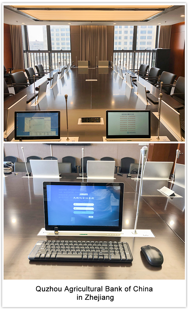 Paperless Conference System