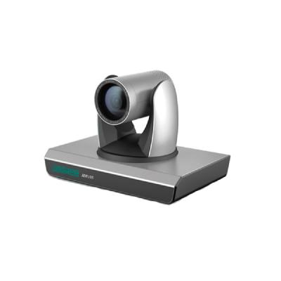 HD8105 Video Conference Integrated Terminal