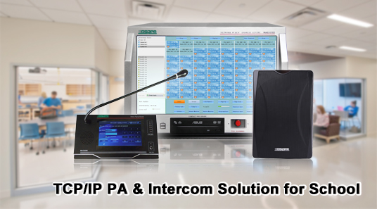 MAG6000 TCP/IP PA & Intercom Solution for Middle School