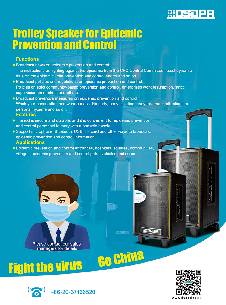 Trolley Speaker for Epidemic Prevention and Control