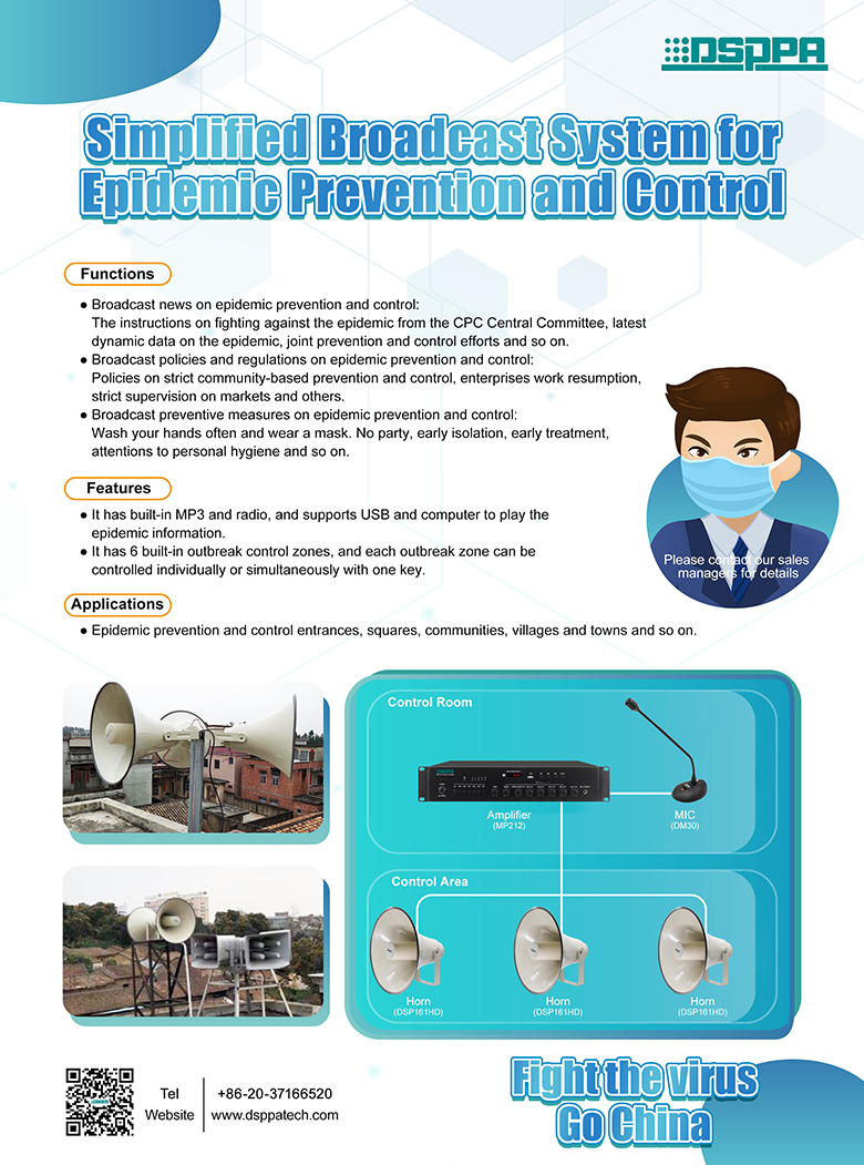 Simplified Broadcast System for Epidemic Prevention and Control