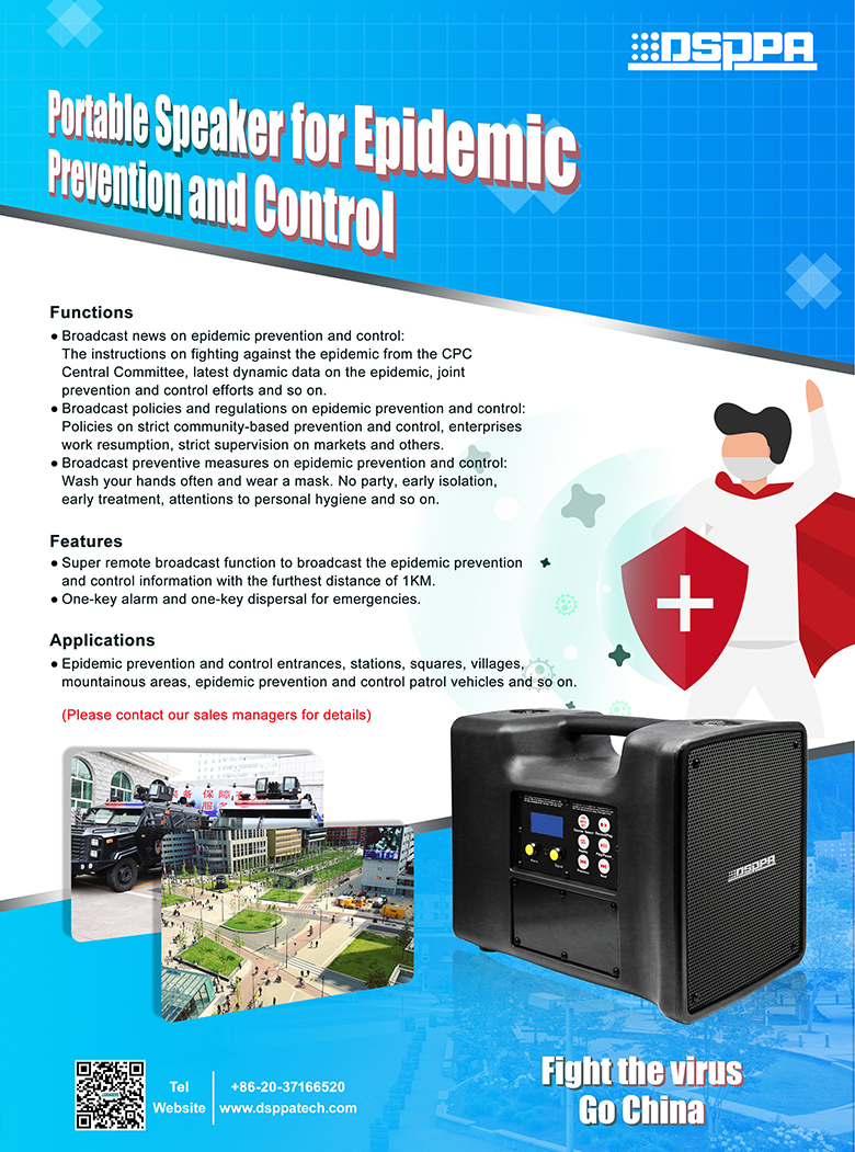 Portable Speaker for Epidemic Prevention and Control