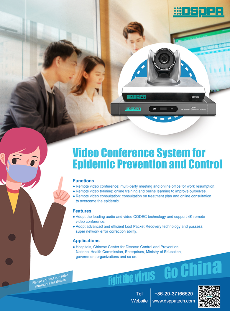 Video Conference System for Epidemic Prevention and Control