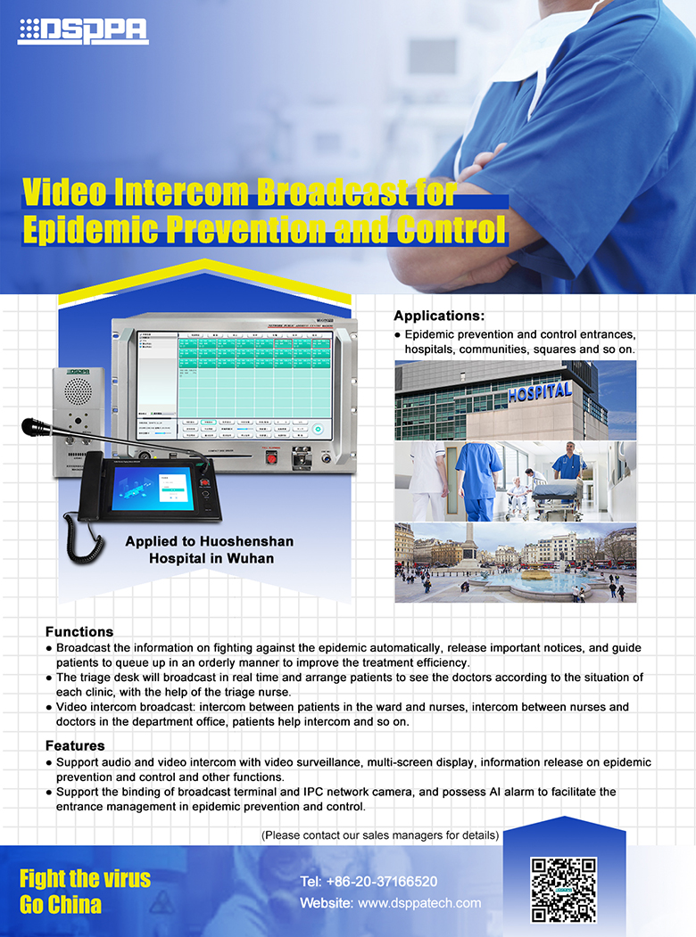 Video Intercom Broadcast for Epidemic Prevention and Control