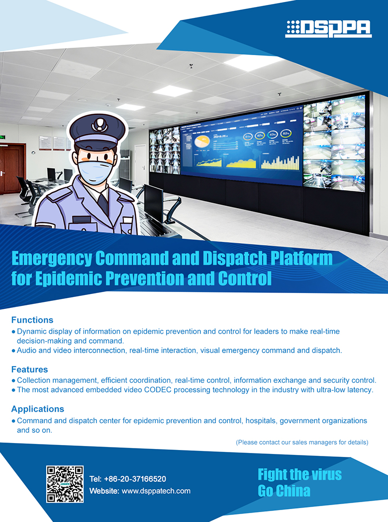 Emergency Command and Dispatch Platform for Epidemic Prevention and Control