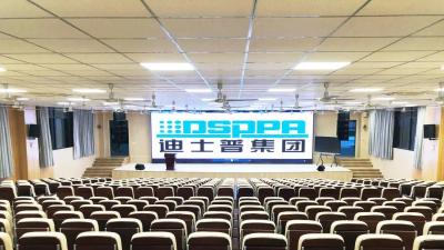 【DSPPA Conference System】 Multifunctional Lecture Hall in School