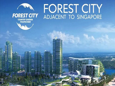 DSPPA MAG6182II IP Network PA System Applied to Forest City, Country Garden in Malaysia