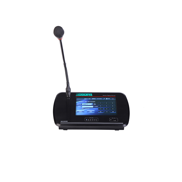 mag6588-network-paging-station-1.jpg
