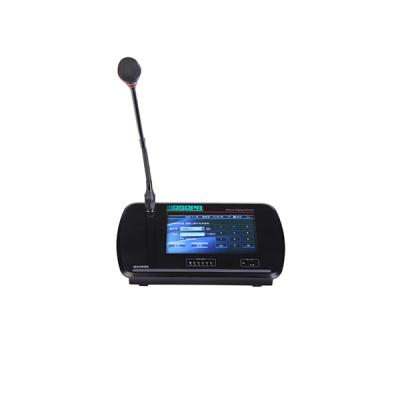 MAG6588  Intelligent Network Paging Station