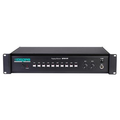 MP9810P  10 Channels Paging Selector
